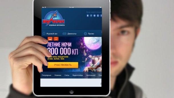 Играть в онлайн клубе с iPad