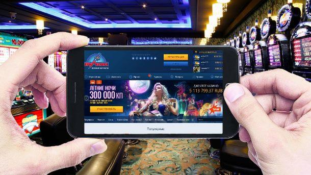 Игра онлайн с мобильного телефона в Вулкане